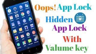 Oops! App Lock! Best Android App Lock of 2018 || Full Explain in Hindi.