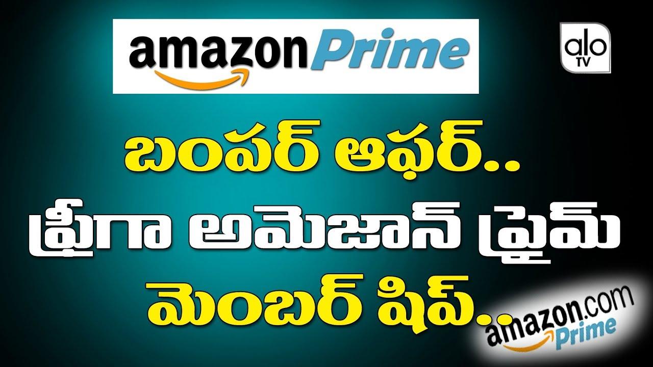 Free Amazon Prime Membership | BSNL Bumper Offer | Latest News | Trending  Video | Alo TV Channel