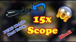 Pubg Mobile 15x Scope Secret Trick | Convert 3x To 15x Scope 100% Working