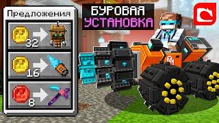 😱 Майнкрафт но ЭТО ЛУЧШЕЕ Официальное КОПАНИЕ В Игре FlackJK