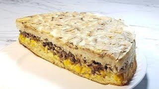 Фантастически Вкусный Пирог!