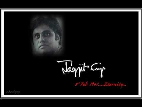 Ahista Ahista-Jagjit Singh