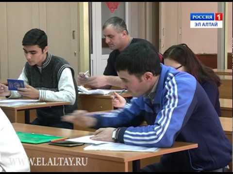 Мигранты сдают экзамены