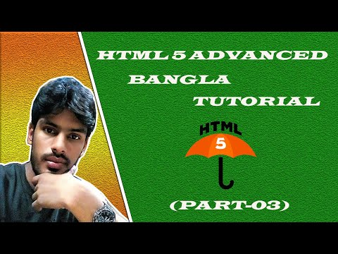 Html 5 Advanced Bangla Tutorial (Part- 3) thumbnail