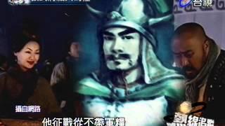 熱線追蹤 2012-04-24 pt.1/5 中國吃人史 thumbnail