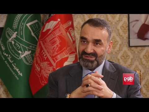 Special Interview with Jamiat Member Atta Mohammad Noor