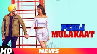 News | Pehli Mulakaat | Rohanpreet Singh | Coming Soon | Speed Records