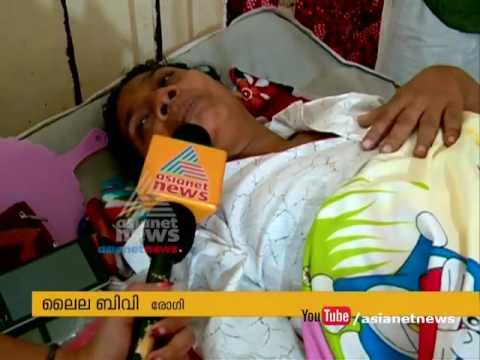 Allegations that Surgical fault happened at Nedumangad Taluk Hospital