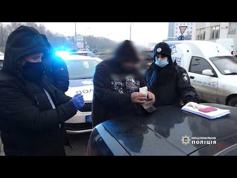 Поліція Івано-Франківської області: Поліцейські Івано-Франківщини оперативно затримали групу злодіїв