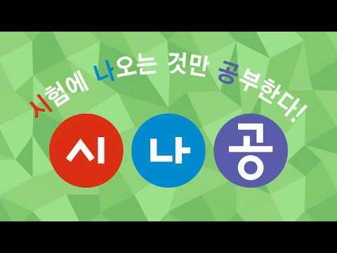 [시나공 컴활2급] 303403 AHCI