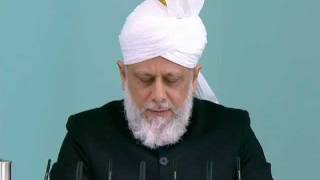 (Bengali) Friday Sermon 27th January 2012 Tribute to Ravil Bukharaev