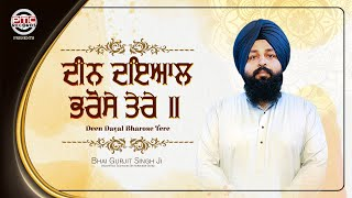 Shabad - Deen Dayal Bharose Tere | Bhai Gurjit Singh Ji | PTC Records | New Shabad 2020