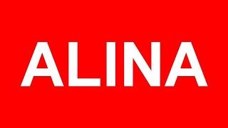 АлинаМыСТобой ALINA ZAGITOVA
