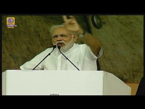 Foundation stone laying of development projects  by PM Narendra Modi, Sindri, Jharkhand - Live