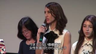 美しい5人姉妹、反逆の物語。 アカデミー賞(R)外国語映画賞ノミネートを...