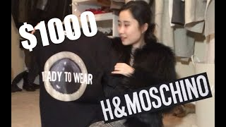 I spend $1000 on H&Moschino (H&M Moschino Collaboration)