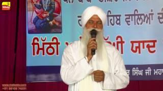 AMBALA ਅੰਬਾਲਾ  (Haryana)   ਕੀਰਤਨ ਦਰਬਾਰ - KIRTAN DARBAR - 2016   Full HD   Part 4th