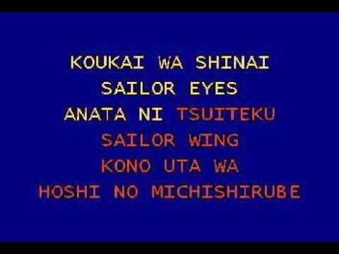 Karaoke - Sailor Moon   Sailor star song
