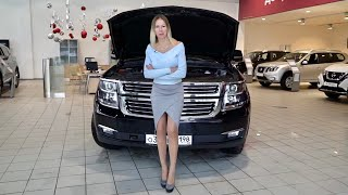 НОВЫЙ ШЕВРОЛЕ ТАХО vs СТАРЫЙ. Круче Cadillac Escalade ?