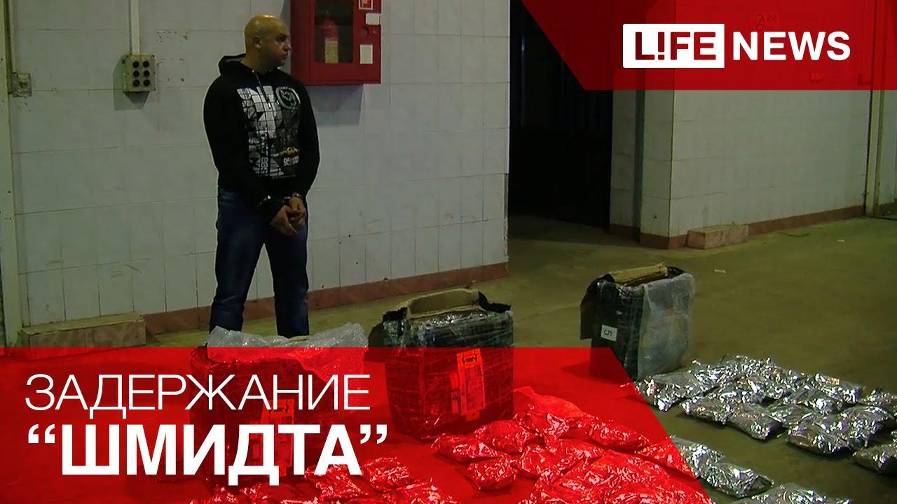 Задержание актера «Бригады» Гуменецкого, хранившего почти 300 кг спайса