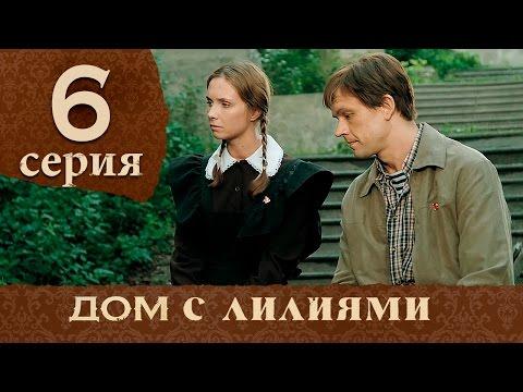 Видео Смотреть бесплатно онлайн фильм слуга народа