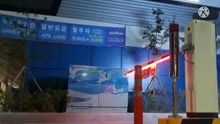 호암동 대형마트 공영주차장 세미카 경광등 작동