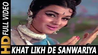 Khat Likh De Sanwariya Ke Naam Babu | Asha Bhosle | Aaye Din Bahar Ke 1966 Songs | Asha Parekh