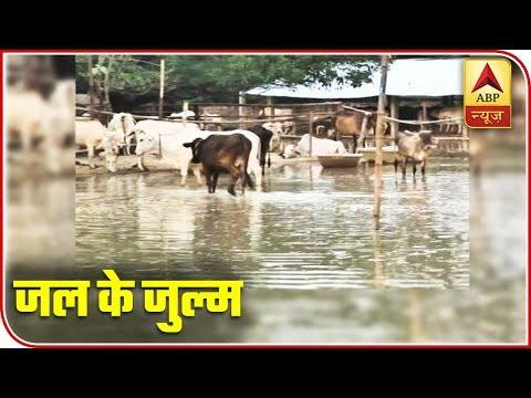 Floods Put Over 4 Million People At Risk In Bangladesh | Bharat Ki Baat | ABP News