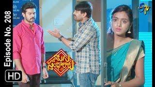 Naalugu Sthambalata  26th September 2019    Full Episode No 208   ETV Telugu