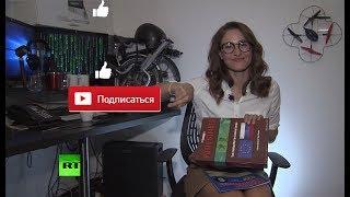 «Путин атакует»: корреспондент RT сыграла в настольную игру о противостоянии России и НАТО