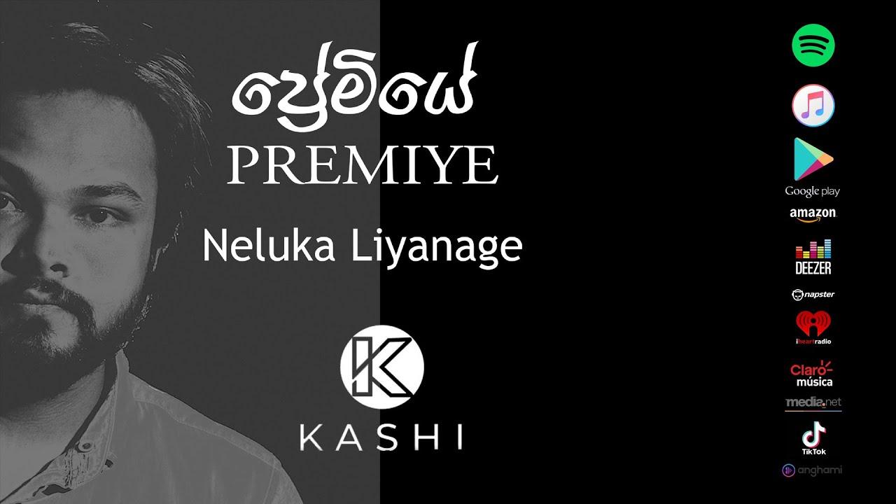 Premiye (ප්රේමියේ)  Official Lyrics Video | Neluka Liyanage | Vanja | Dulan Weerasinghe #1