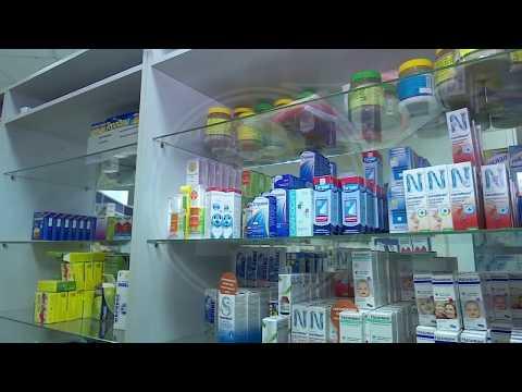 Можно ли купить рецептурное лекарство в аптеках Костаная без рецепта