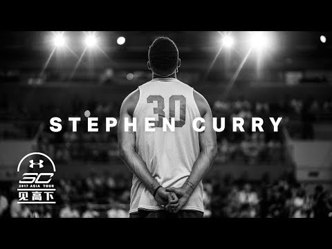 2017 Curry Asia Tour