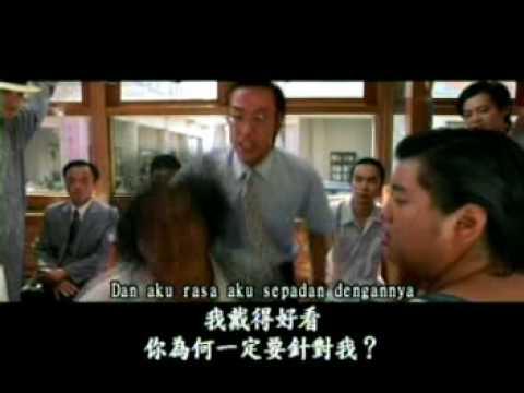 阿鬼!!你還是說中文好了 | Doovi