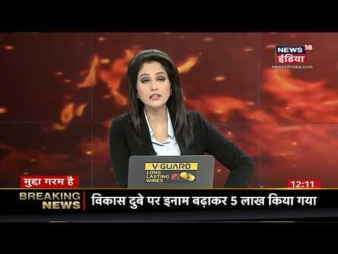 UP में लचर कानून व्यवस्था को लेकर Delhi में Youth Congress का विरोध प्रदर्शन | News18 India