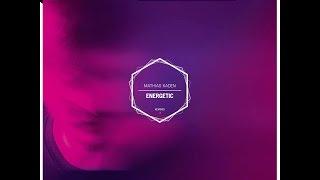 Mathias Kaden - Energie (Michael Mayer Remix) [feat. Rocko Schamoni]