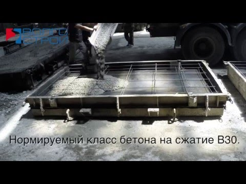 Испытание плиты 1П30.18-30 с каркасом из композитной арматуры
