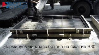 видео Композитная арматура