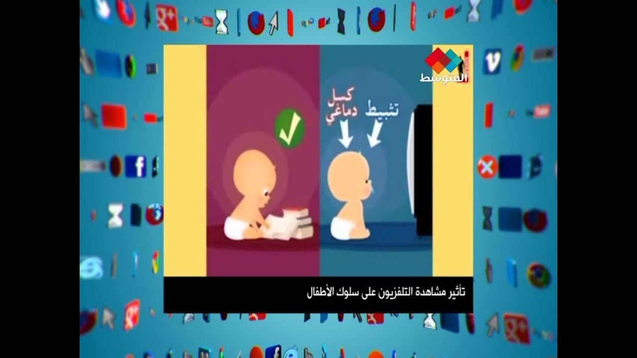 تردد قناة ببجي على التلفزيون