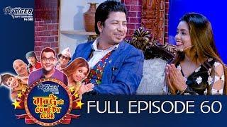 Mundre Ko Comedy Club 60 Prakash Saput, Shanti Shree Pariyar