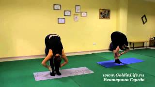 Оксисайз, упражнение для растяжки наклон.  Видео уроки онлайн.