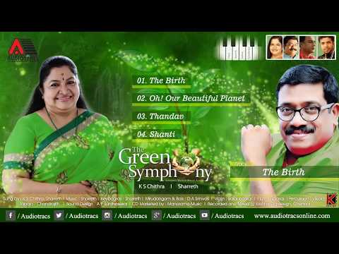 The Green Symphony Audio Jukebox l K S Chithra, Sharreth