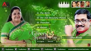 The Green Symphony Audio Jukebox l K S Chithra, Sharreth
