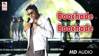 Race Gurram Full Songs | Boochade Boochade Song | Race Gurram Audio Songs Official