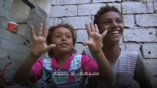 بي بي سي تلتقي عائلة أحد الأطفال الذين أصيبوا في الغارات على مدينة عدن