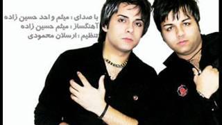Ahad & Meysam Hoseinzadeh  Cheshm Entezar