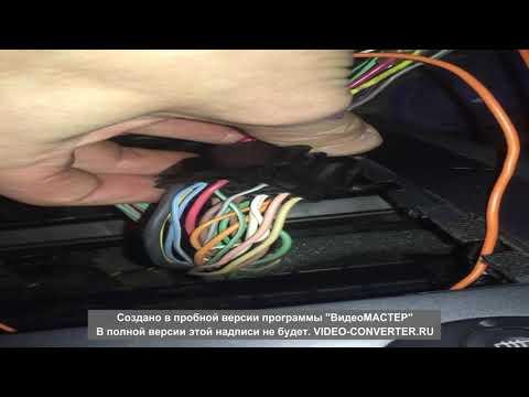 Подключение подрулевого переключателя Рено Меган 2 к не штатной магнитоле