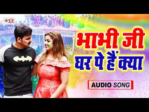 Pawan Singh का SUPERHIT HOLI SONG | भाभी जी घर पे हैं क्या | Bhabhiji Ghar Pe Hai Kya