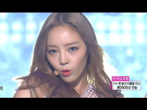[HOT] Goodbye Stage, KARA - Damaged Lady, 카라 - 숙녀가 못 돼, Music core 20130928