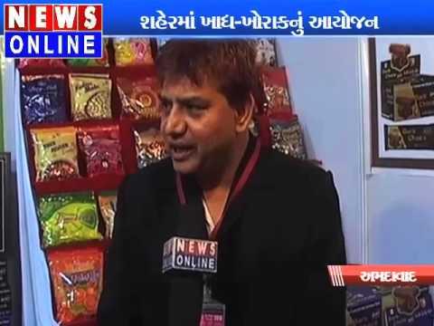 Khadhya Khorak Exhibition2016 In Ahmedabad-News online